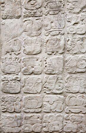 Ruins of the Chichen-Itza, Yucatan, Mexico Zdjęcie Seryjne - 130069915