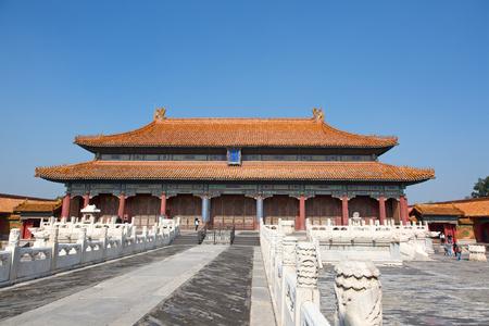 PECHINO, CINA - 14 OTTOBRE 2017: La Città proibita (museo del palazzo), il palazzo imperiale cinese dalla dinastia Ming alla fine della dinastia Qing (1420-1912).