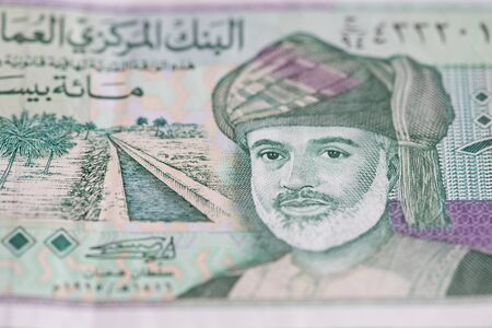 Variety of Middle East banknotes Archivio Fotografico