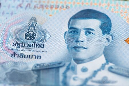 Thailand 50 Bath note closeup Stock Photo