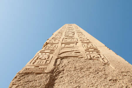 Karnak complex is a collection decayed temples, chapels, pylons, and other buildings near Luxor, in Egypt