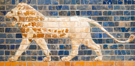 Ancient sumerian stone mosaic
