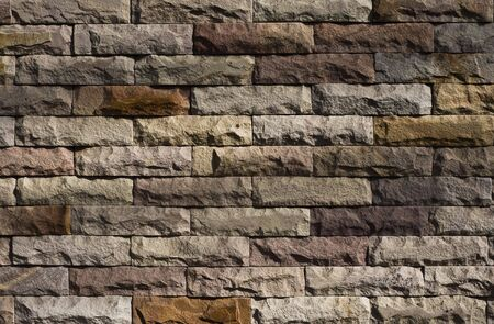 brick wall Stock Photo - 4259750