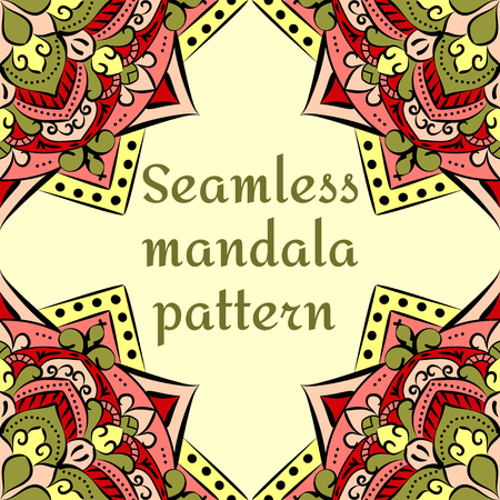 reiteration: seamless pattern on a yellow background