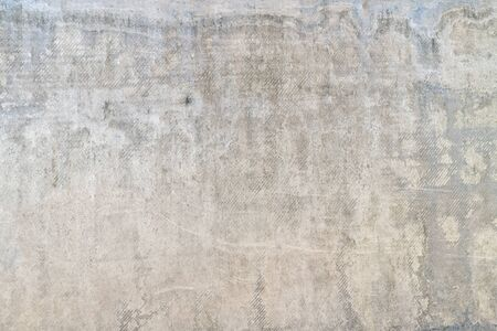 Old concrete wall. Photo with texture. Gray background for sites and layouts.