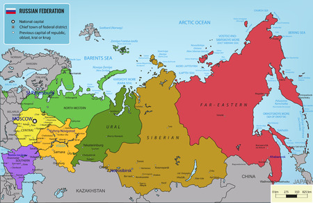 territories: Russian Federation map with selectable territories. Illustration
