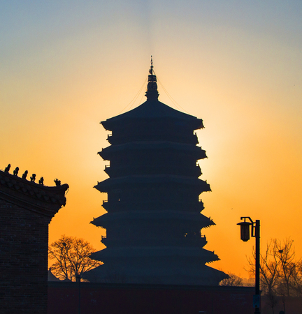 Pagoda against the sunset Stok Fotoğraf
