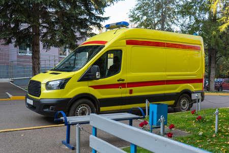 Resuscitation machine at a clinic in Russia Zdjęcie Seryjne