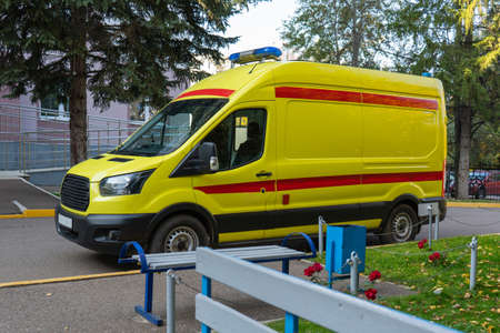 Resuscitation machine at a clinic in Russia Reklamní fotografie