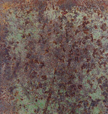 Rusty metal plate Stock Photo - 11839920
