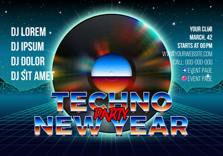 New years party invitation poster or flyer with 80s neon style and vinyl lp for dj 矢量图像
