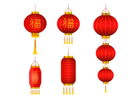 Collection of Chinese Lantern isolated on white. Illustration
