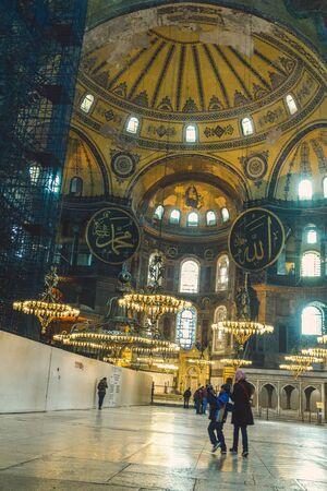 aya sofia: Interior shot of Aya Sofia in istanbul, Turkey Stock Photo