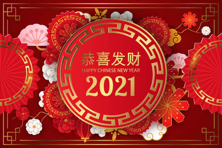 Paper cut art ox 2021 decoration for lunar year banner, may you welcome happiness in chinese characters, Premium Vector