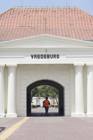 Dutch heritage fort in Yogyakarta Stock Photo