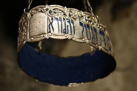 spiritualist: Jewish Religious Crown hang from top