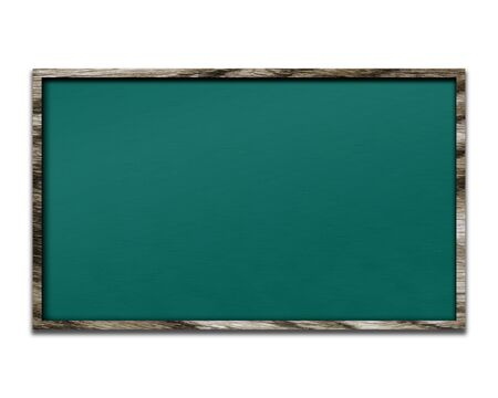 synthesis: Blackboard in wooden crate of CG synthesis