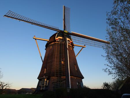 Amsterdam traditional windmill  Stock Photo