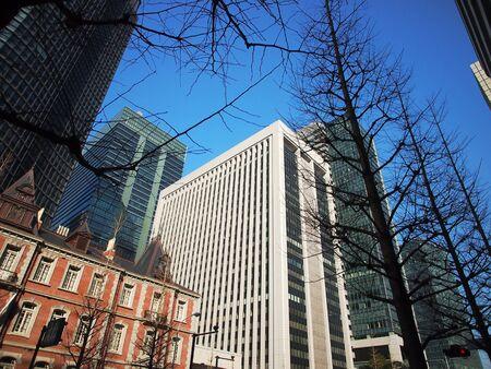 Distrito Central de Negocios de Tokio Jap?n Editorial