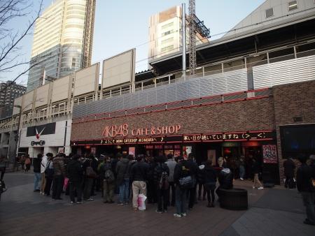 AKB48 Cafe Shop en Akihabara de Tokio, Jap�n