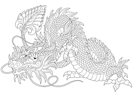 chinese adult: Stylized dragon - symbol of chinese new year, isolated on white background.  sketch for adult anti stress coloring book page with doodle and elements. Illustration