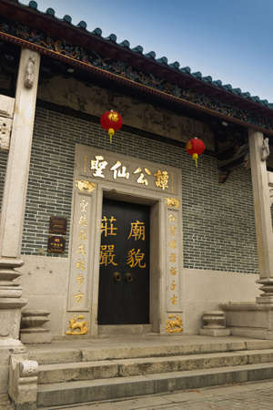 A traditional Chinese Temple in Hong Kong Stock Photo - 9786282