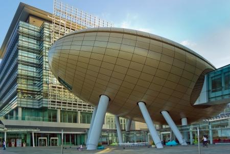 high park: Architettura Moderna in The Hong Kong Parchi Scientifici e Tecnologici Archivio Fotografico
