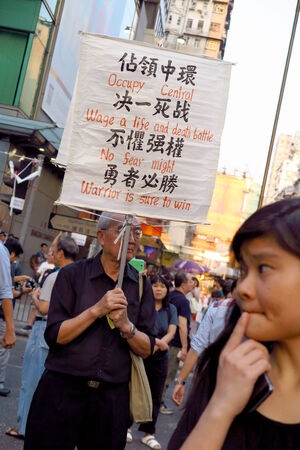 HONG KONG, OCT 8: Umbrella Revolution in Mong Kok on 8 October 2014. Hong Kong people are fighting for a real universal suffrage for the next chief executive election.