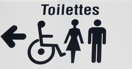 toilette: Restroom icon, toilette signs under white  Stock Photo