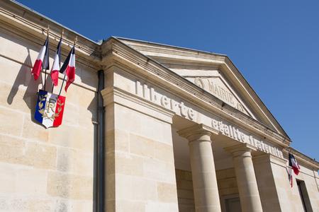 フランスの素敵な町の市役所