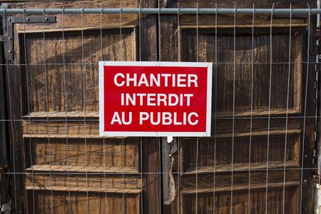 do not enter: Sentence : do not enter in French language