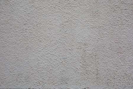 Hintergrund der grauen Wandmuster Standard-Bild