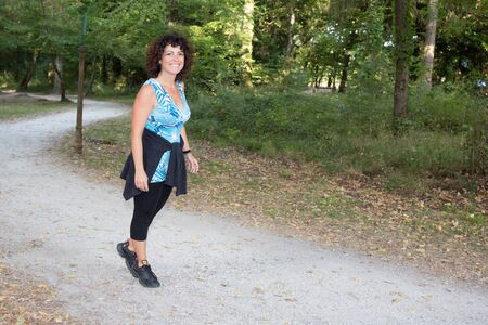 footing: during vacation, woman footing in the park in city space Stock Photo
