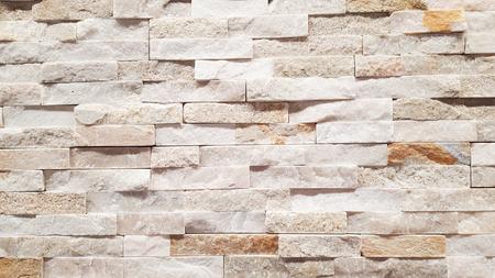brick wall clear block as a background texture Reklamní fotografie