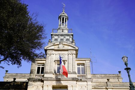 Cognac City Hall town center park charente france Reklamní fotografie