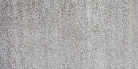 Concrete wall white light grey rough grainy plaster background texture