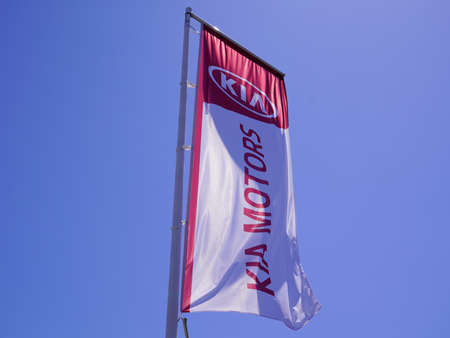 Bordeaux , Aquitaine / France - 06 20 2020 : Kia car logo sign on flag dealership of Korean brand of automotive