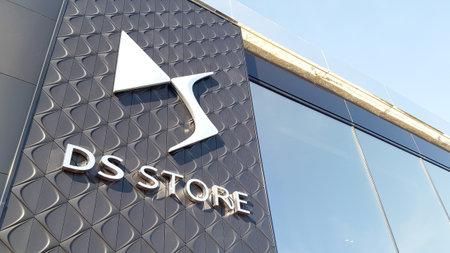 Bordeaux , Aquitaine / France - 06 20 2020 : ds store logo automobiles sign shop for car dealer of french automobile manufactured