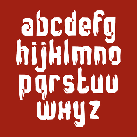 verb: Handwritten white vector lowercase letters, stylish letters set drawn with ink brush, doodle alphabet.