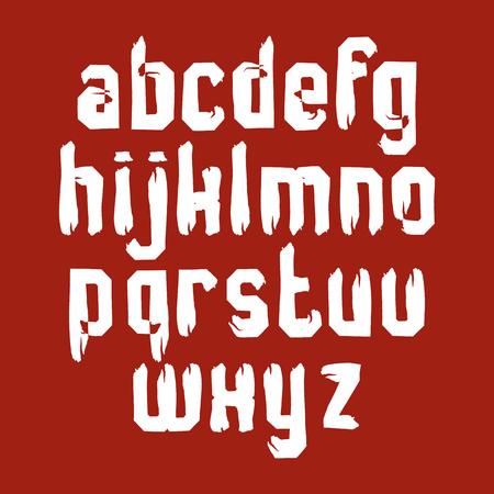 verb: Letras min�sculas vector blanco Manuscrito, letras con estilo a dibujados con pincel de tinta, alfabeto Doodle.