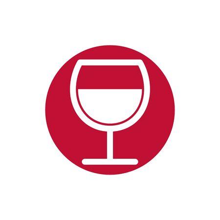 simplistic icon: Wine glass simplistic black and white vector icon.