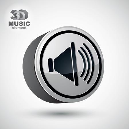 urgent announcement: Loudspeaker icon, vector 3d design element.