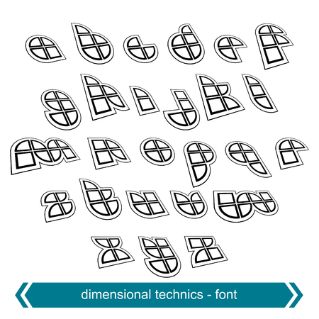 verb: Small dimensional shift letters with rotation effect, geometric draft characters created from segments and parts.