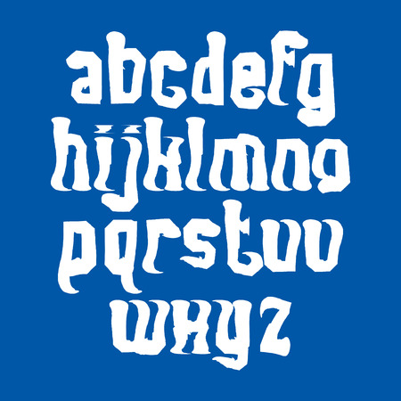 typescript: White handwritten lowercase letters, vector doodle brush typescript, hand-painted set of letters with brushstrokes.