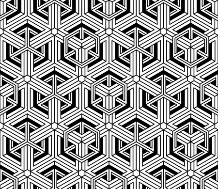 splice: Contrast black and white symmetric seamless pattern with interweave figures