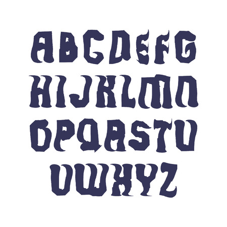 verb: Uppercase calligraphic letters drawn with ink brush, colorful vector font. Illustration