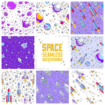 Set of seamless space backgrounds with rockets, planets, asteroids, comets, meteors and stars, undiscovered deep cosmos fantastic textiles fabric for children, endless tiling pattern, vector. Illustration