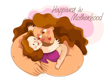 Mother and child vector illustration in special personal style, motherhood happiness, parenting family and care, loving hugging hands, happy beloved kid. 向量圖像