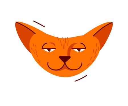 Cute cat face vector illustration, domestic pet cartoon.