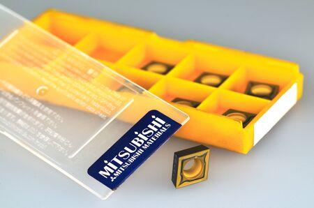 Mnichovo Hradiště/Repubblica ceca - 29 dicembre 2017: Inserto in metallo duro per materiali Mitsubishi